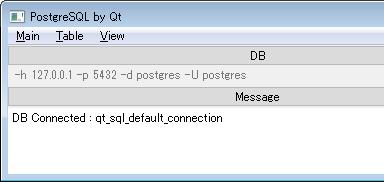 Qt アプリ : PostgreSQL むけ簡易 SQL クライアント : 研究に使うポスグレ